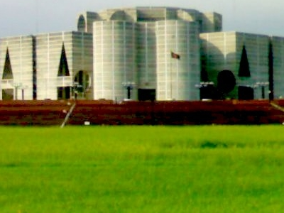Dhaka   Parliament