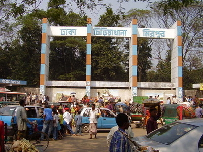 Dhaka Zoo Entrance