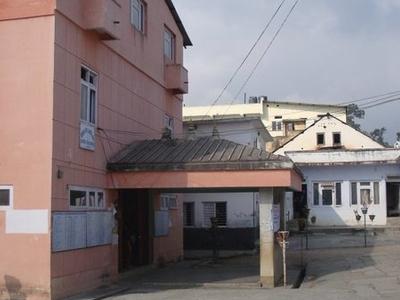 Dhankuta  Hospital