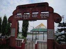 Dhubunir Ghat