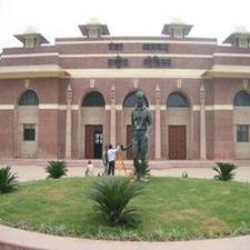 Dhyan Chand National Stadium