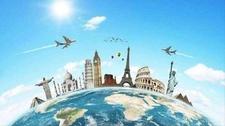 Distant Travel & Tours