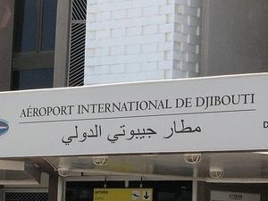 Djibouti Ambouli Aeroporto