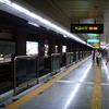 DMSC Daegu Subway