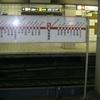 Dōbutsuen-Mae Station, Midosuji Line