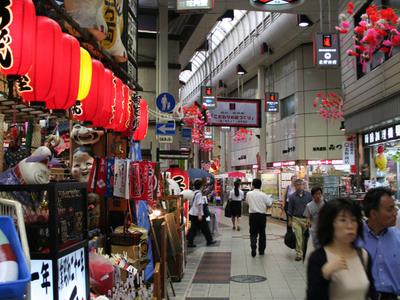 Doguyasuji, A Shopping Arcade In Namba