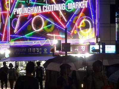 Dongdaemun Clothing Market