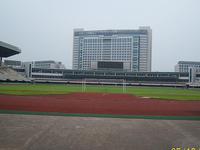 Dongguan Stadium