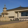 Gyeongju National Museum