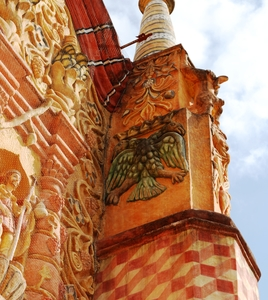 Double Headed Eagle On The Facade Of The Conca Mission