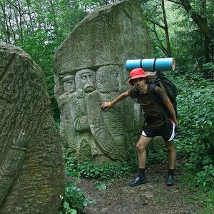 Dovbush Rocks At Ivano-Frankivsk Oblast - Ukraine