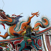 Chinese Dragon On Longshan Temple