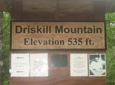 Driskill Mountain