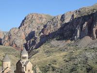 Armenia Classic