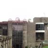 Birla Planetarium And Science Museum - Hyderabad - Andhra Pradesh - India