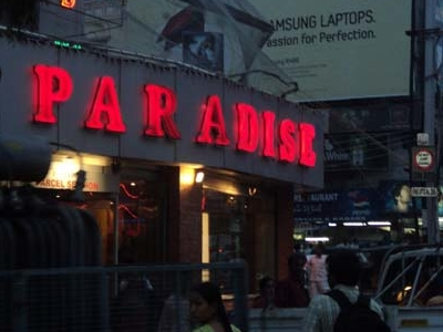 Paradise Restaurant - Secunderabad