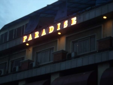 Paradise - Facing Prenderghast Road