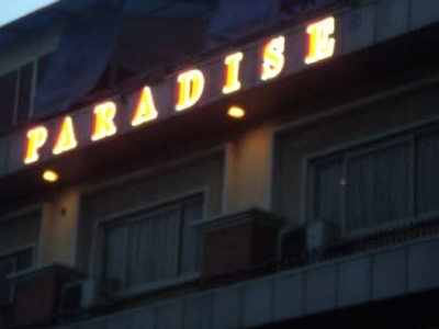 Paradise - Facing Prenderghast Road
