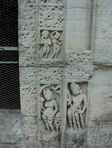 Rock Cut Sculptures From The Gupta Period