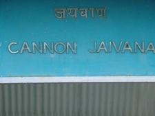 Jaivana Cannon Signboard