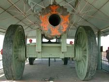 Jaivana Cannon Frontview