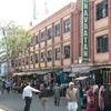 A Hotel In Pushkar