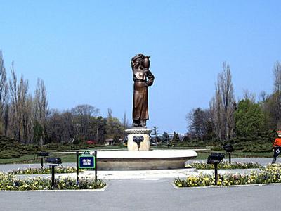 Modura Fountain