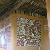 Tribal Hut Exterior