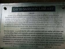 David Sassoon Library Signboard - Mumbai - India