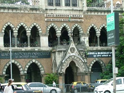 David Sassoon Library - Mumbai - India