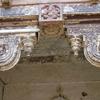 Entrance Arch Decoration