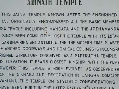 Adinath Temple Information Plaque