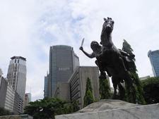 Landmark Monument