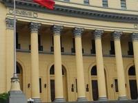 Museo Nacional de las Filipinas