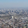 View Santiago From The Peak