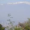 Distant Mountains Beyond Santiago