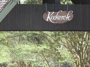 Keekorok Lodge Entrance