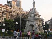 Flora Fountain