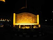 Illuminated Mosque Plaque