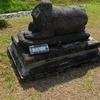 Nandi Bull Sculpture