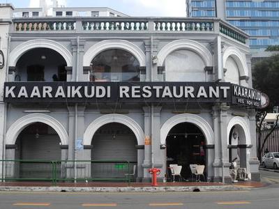 Kaaraikudi Restaurant