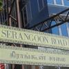 Serangoon Road Sign Post