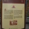 Church Info Plaque