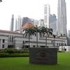 Singapore Parliament - Lawn View