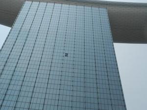 191 Meters Above Ground