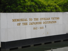 Memorial To The Civilian Victims Of Japanese Occupation