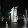 Fountains & Modern Sculpture