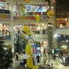 Dubai Lamcy Plaza