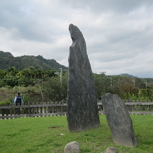 Dulan Stone Wall