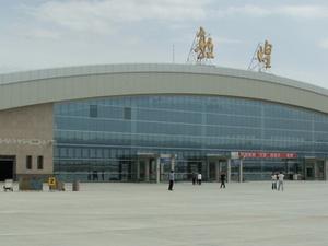 Dunhuang Airport